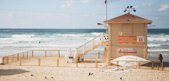 Los mejores surf spots de Israel