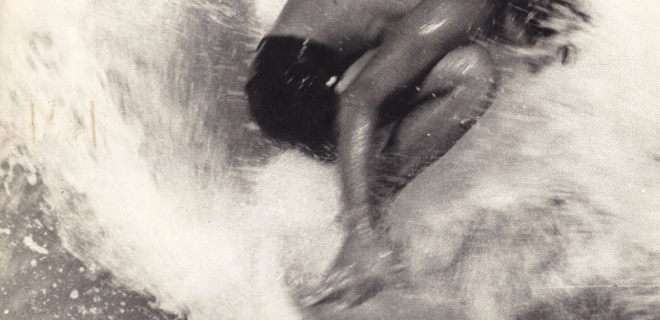 'La primera ola' (2015) de Pedro Tambury - Málaga 1974 - Foto Archivo Almoguera